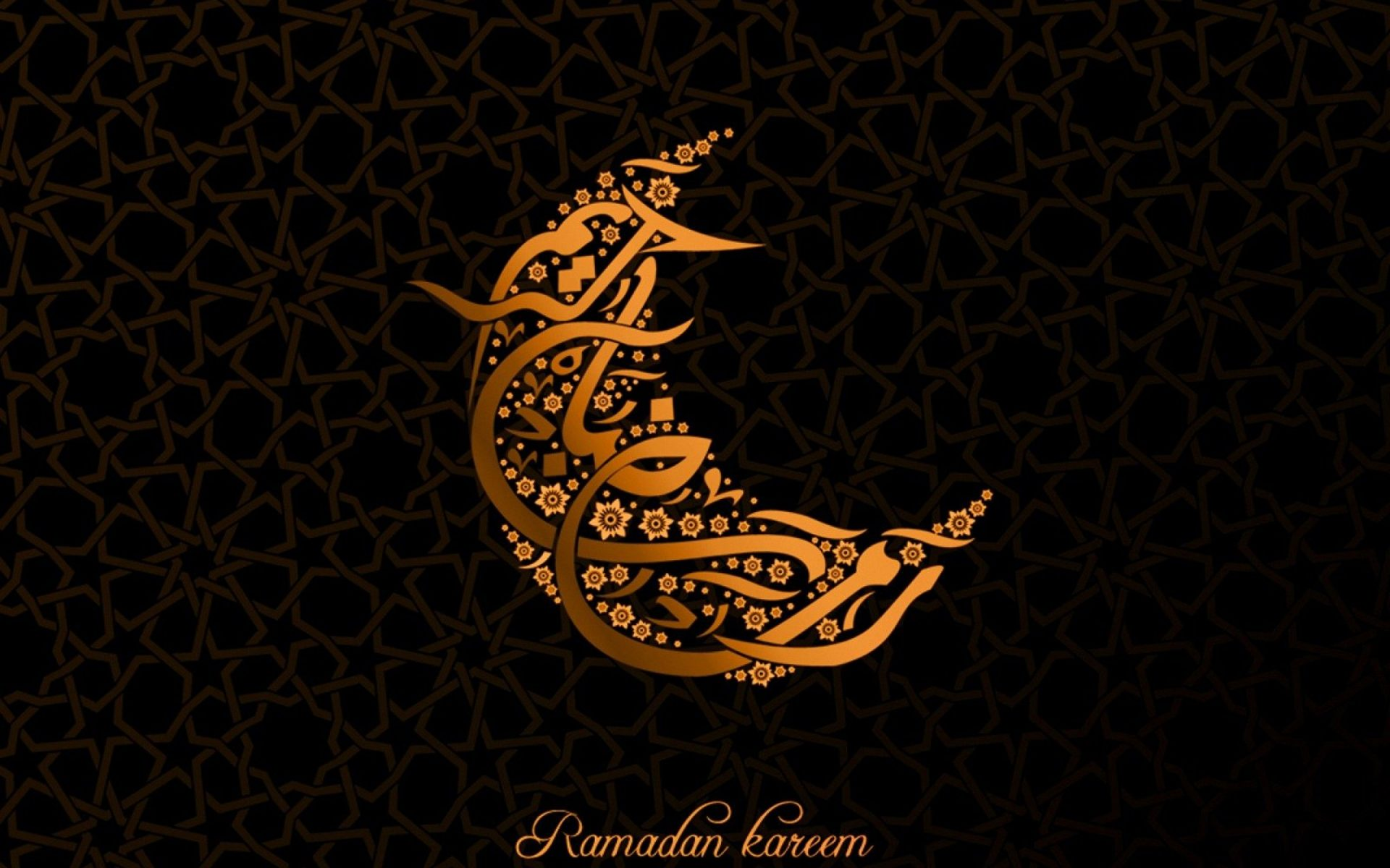 Ramadan mubarak u islamic finance council uk
